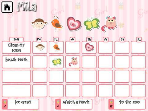 My Reward Calendar