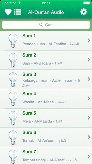Quran Audio mp3 in Arabic Indonesian and Phonetics