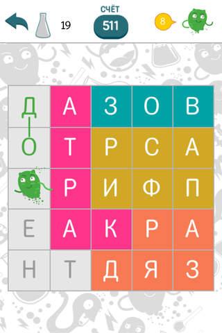 Филворды: найди слова screenshot 4