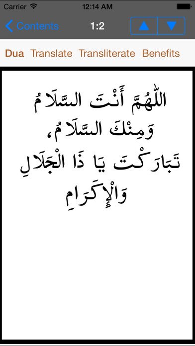 My Daily Duas iPhone Screenshot 3