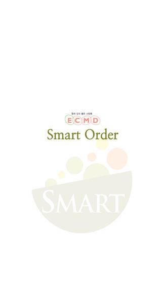 ECMD SmartOrder
