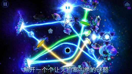 God of Light - 神之光[iOS][¥12→0]丨反斗限免
