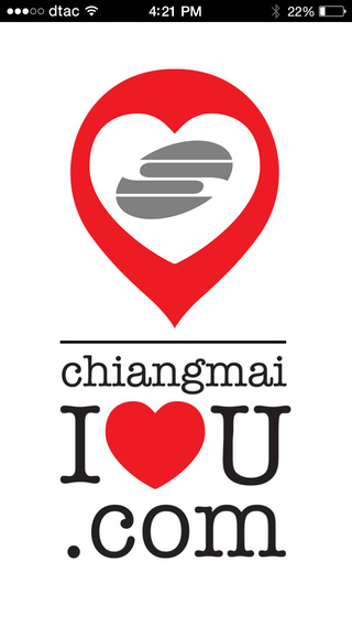 免費旅遊App|Chiangmai I love U|阿達玩APP