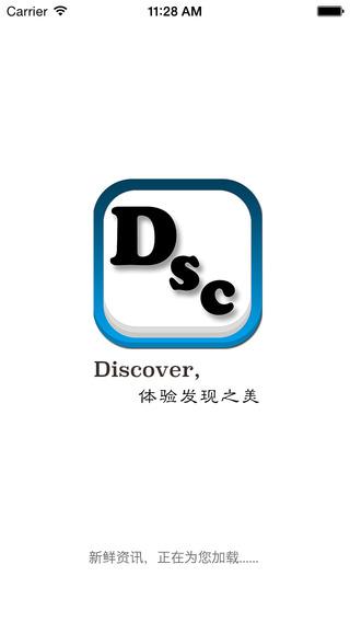 Discover资讯