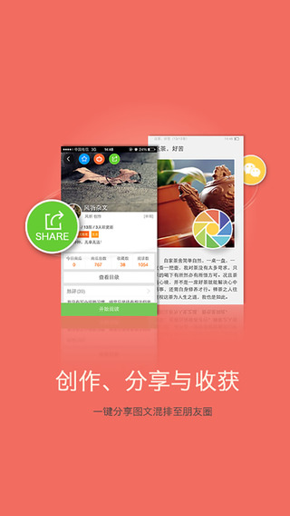 Android 必裝實用工具:獵豹清理大師試用- 手機新聞| ePrice 比價王