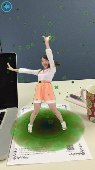 ARで踊ってみた。