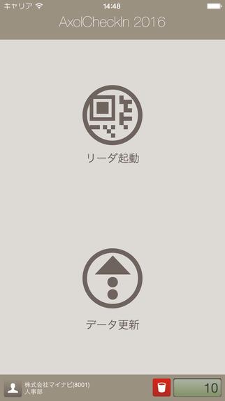 究极格斗战士|免費玩射擊App-阿達玩APP - 首頁