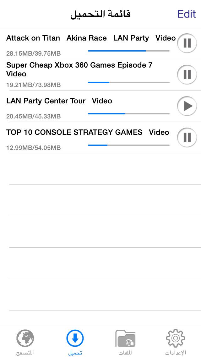 Video Downloader برنامج تحميل الفيديو screenshot 1