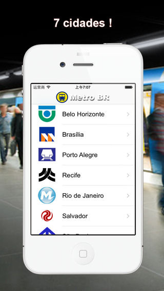 Metro BR offline display Brazil subway maps