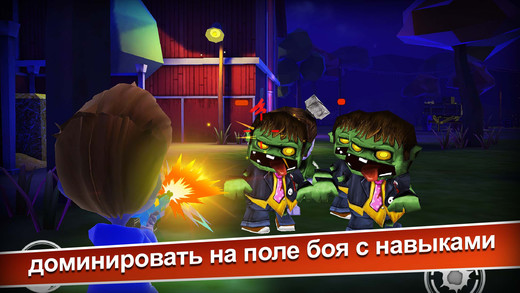 Spooky Realm Pro Screenshot