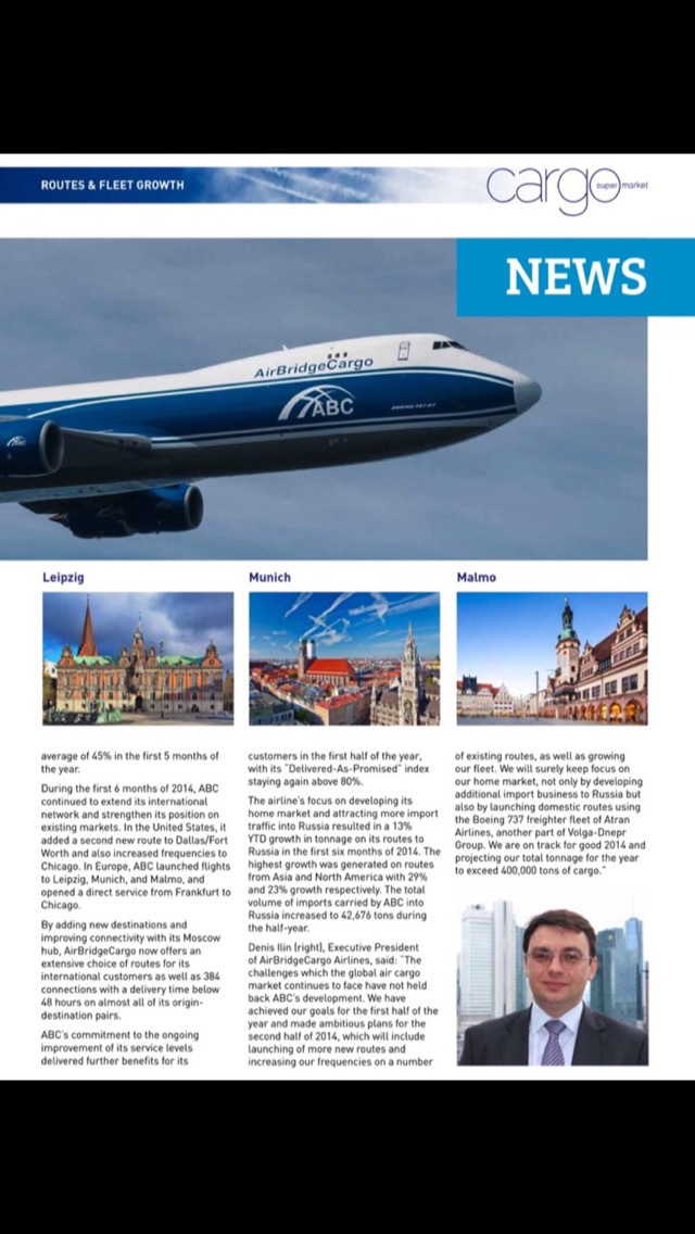Cargo Supermarket – Interactive Business News From the Heavyweight in Airfreight