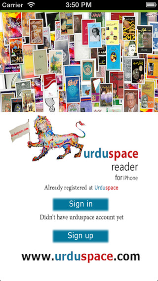 Urduspace Reader