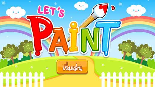 Let's Paint Free