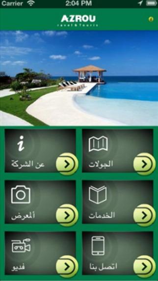 Azrou Travel Tourism
