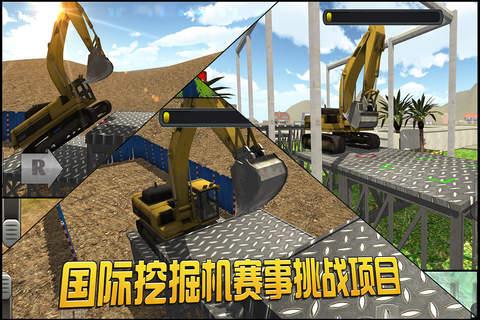 挖掘机大师 3D screenshot 1
