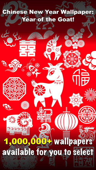 Chinese New Year Wallpapers PRO - Year of the Goat