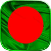 Teach Me Bengali