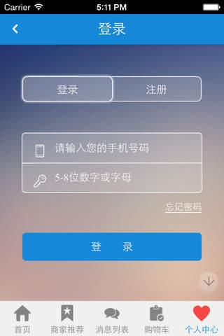 狮城沧州 screenshot 4