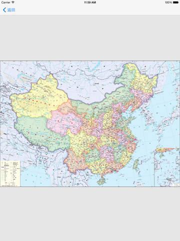 中国地图册 - 旅游线路和交通图,自然资源以及气候灾害分布图等