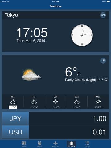 Tokyo Offline Map - City Metro Airport Screenshots