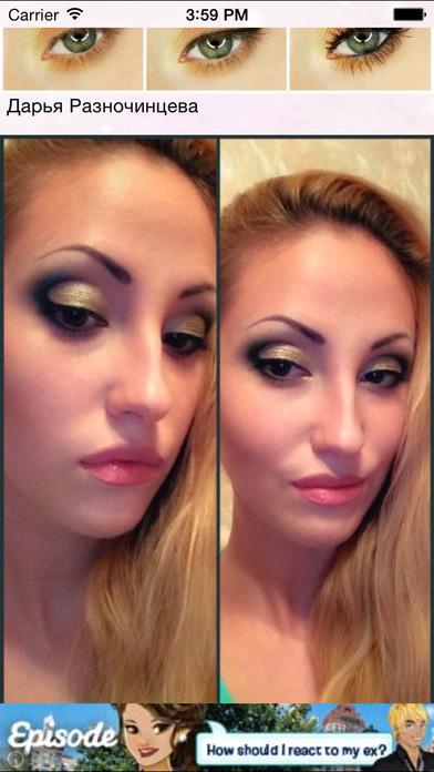 Как подчеркнуть свои достоинства макияжем