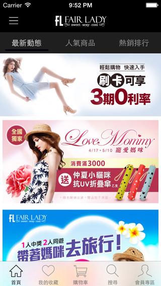 Fair Lady:時尚專櫃女鞋,經典延續台灣製鞋工藝