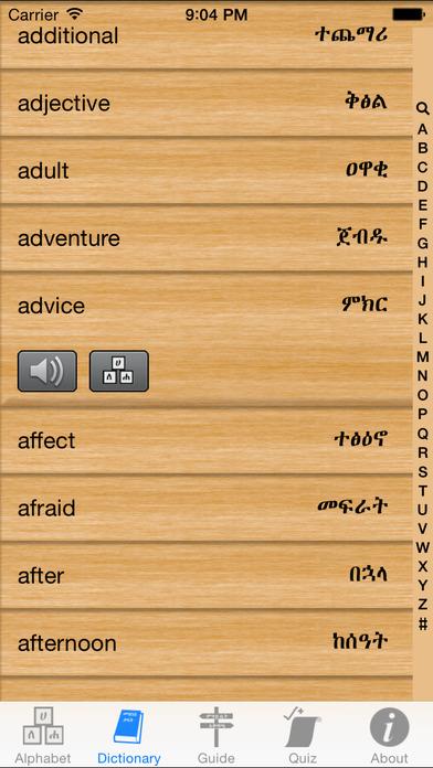 Amharic Pocket Guide iPhone Screenshot 5