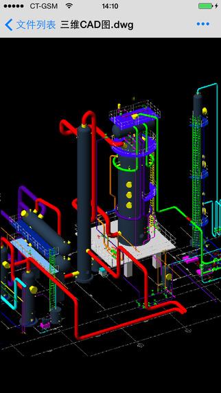 CAD Miniviewer