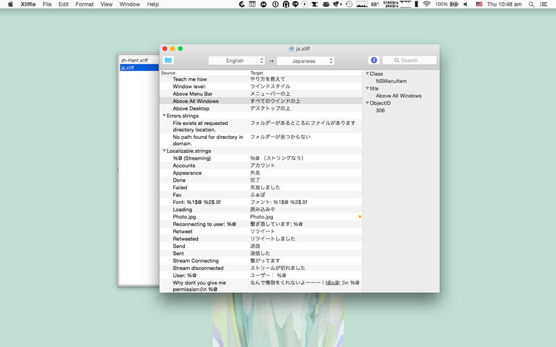 Xliffie Screenshot - 1