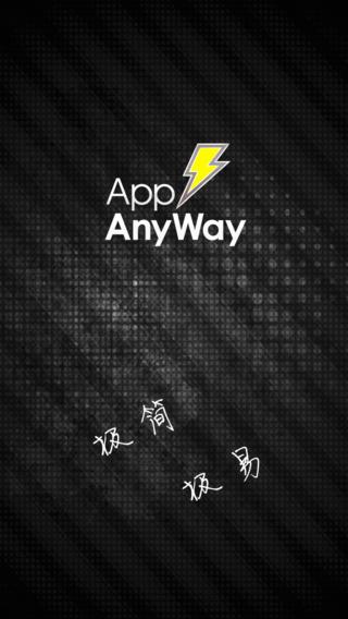 AppAnyWay