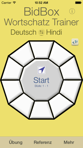 Vocabulary Trainer: German - Hindi iPhone Screenshot 1