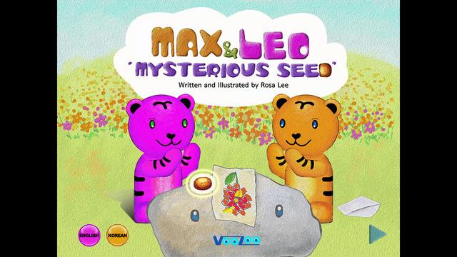 Max Leo 'Mysterious Seed' 맥스와 리오 '의문의 씨앗'