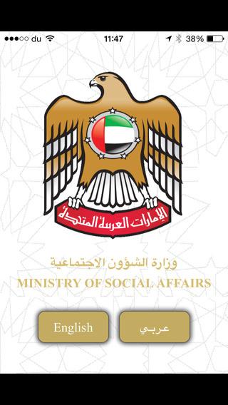 Ministry Of Social Affairs V2