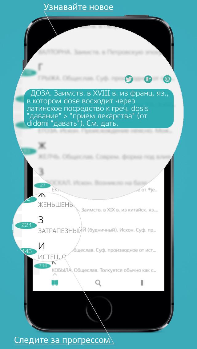download Киевская Русь. Страна, которой