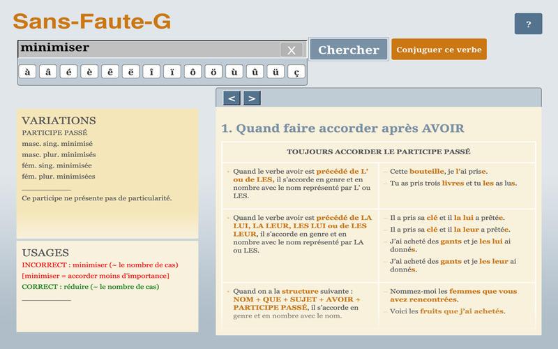 Sans-Faute-G Screenshot - 3
