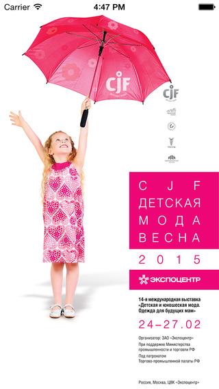 CJF - 2015