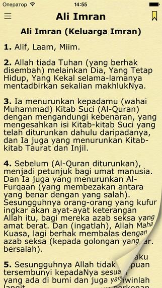 Al-Quran dalam Bahasa Melayu Quran in Malay