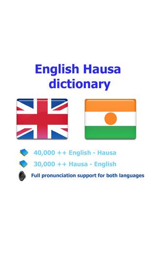 English Hausa best dictionary translate - Turanci Hausa mafi kyau kamus fassara
