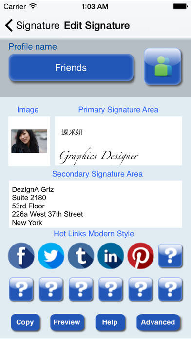 Email Signature Lite iPhone Screenshot 2