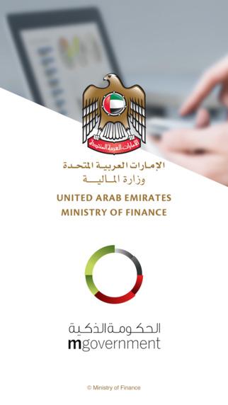 MOF UAE 2015 + Watch