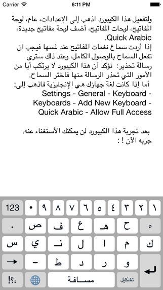 Quick Arabic Keyboard
