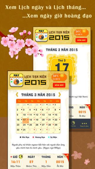 Lịch Vạn Niên 2015