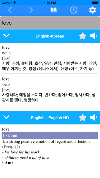 Korean best dictionary free offline