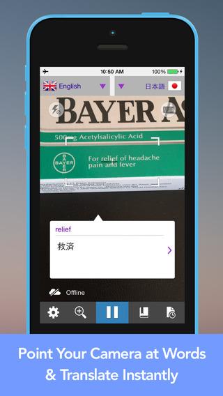 LingoCam: Real-Time Translator Dictionary