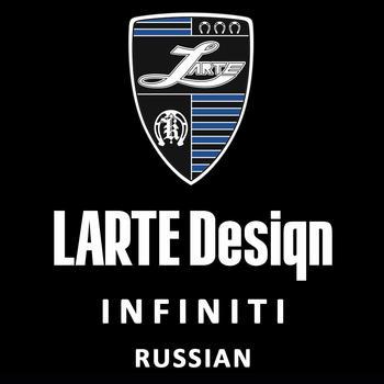 Larte Design Infiniti Custom Tuning - Russian 生活 App LOGO-APP試玩