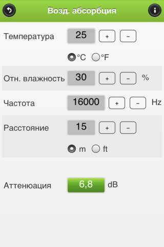 PAcalculate screenshot 2