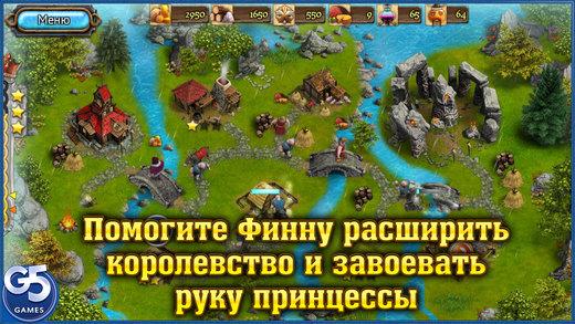 Королевские сказки 2 (Полная версия) Screenshot