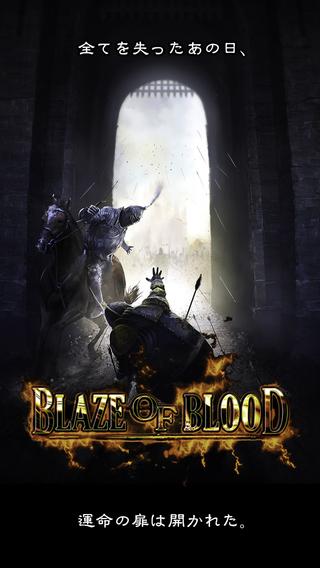 BLAZE OF BLOOD