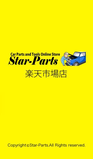 Star-Parts|玩生活App免費|玩APPs