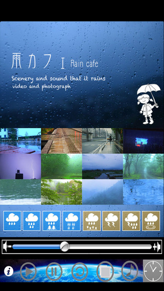 Rainy scenery and sound of rain and music